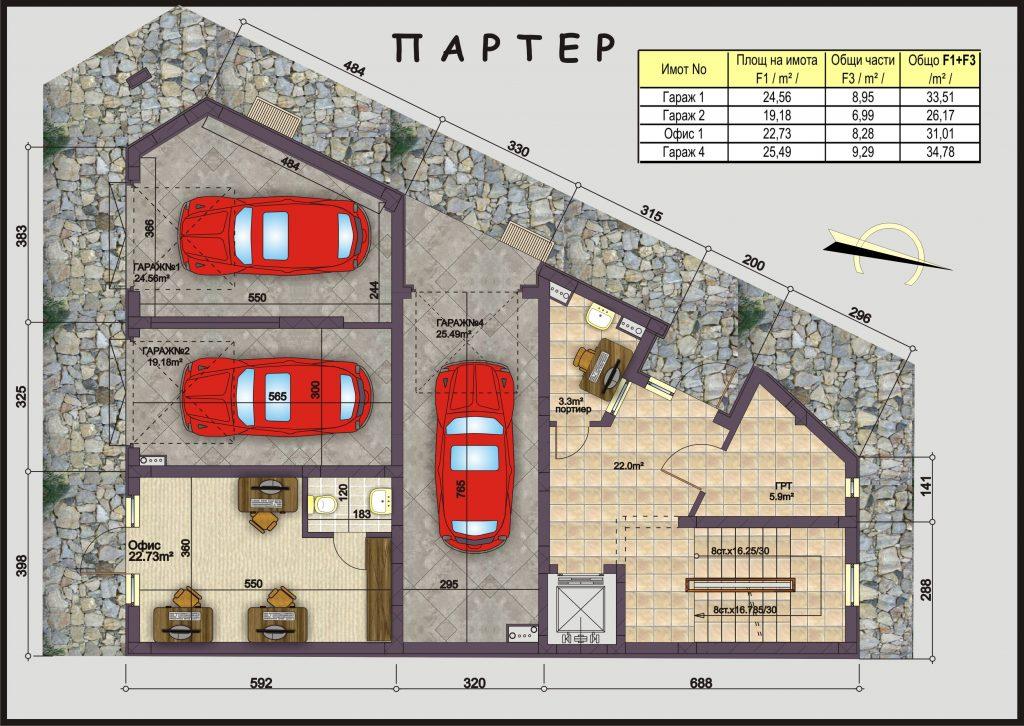 Партер: Състоящ се от 3 гаража, офис , портиерна и стълбище